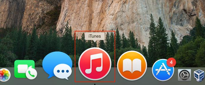 Veja como mudar a pasta de backup do iTunes (Foto: Reprodução/Edivaldo Brito)